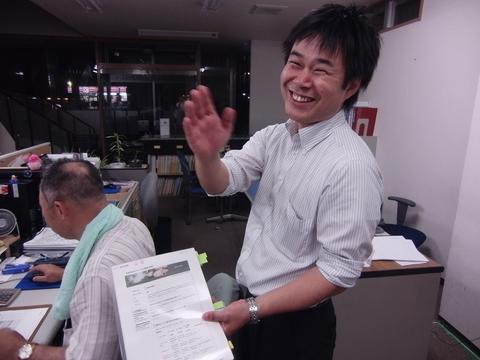 2012_08080001.JPG