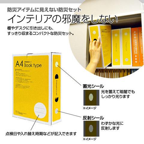 a4book_tana_seal[1].jpg