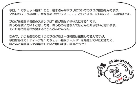ok - コピー.JPG